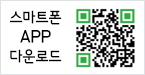 스마트폰APP다운로드 아이폰 : https://appsto.re/kr/bpIhw.i, 안드로이드 : https://play.google.com/store/apps/details?id=eco.app.libropia.v2